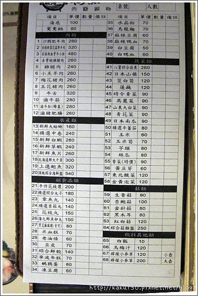 鍋無二太極鍋物_08.jpg