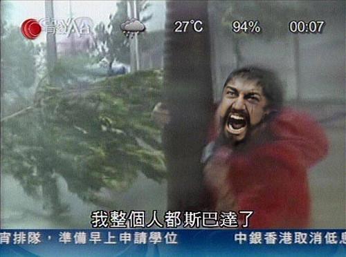 颱風將至 慎防豪雨狂風