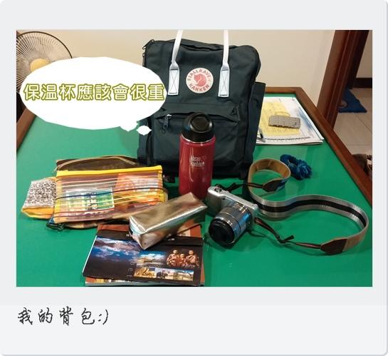西藏行李2