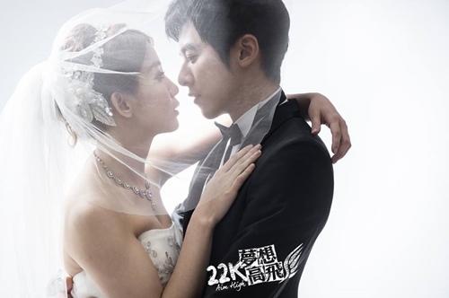 22K_婚禮