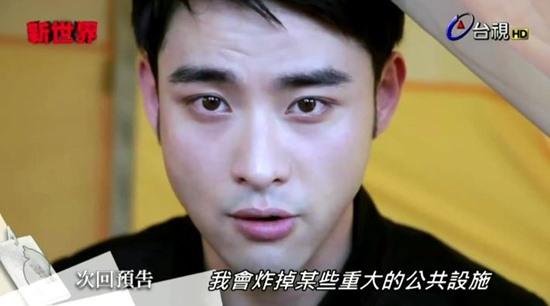 帥氣劉東瀚6