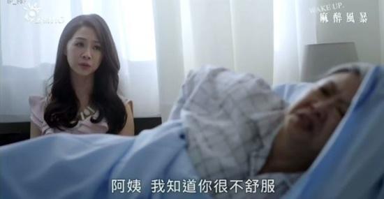 40宋邵瑩