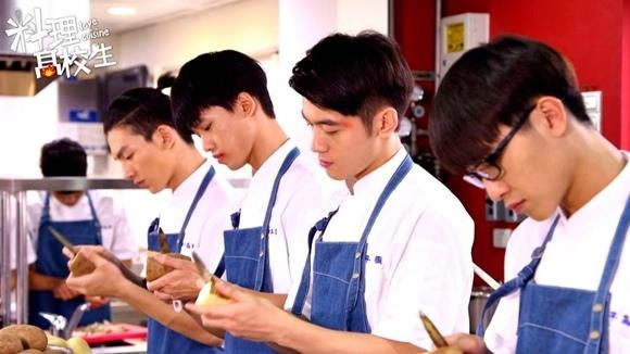 料理高校生4