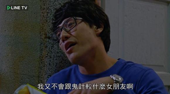 王書海毒舌2