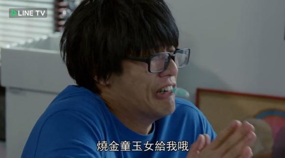 王書海毒舌3