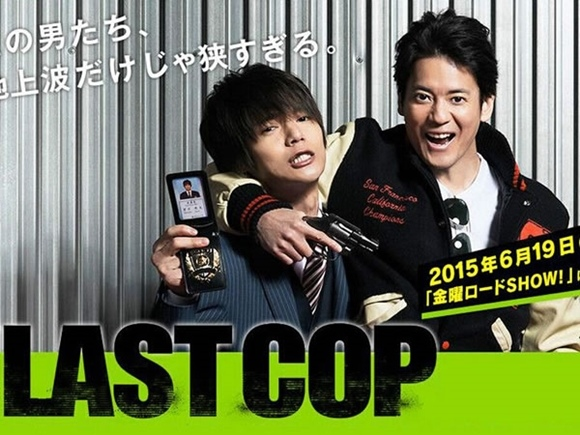 THE LAST COP.jpg