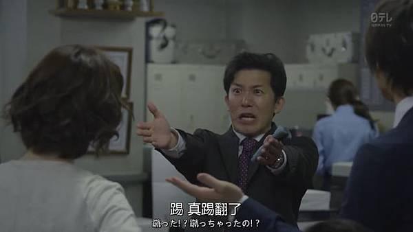 學弟鈴木1.JPG