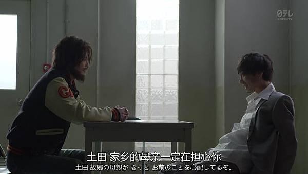 14_逼供之王京極.JPG
