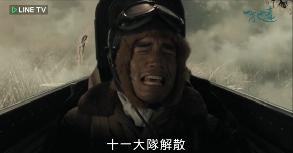 大隊解散.JPG