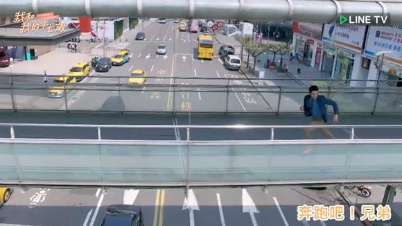 01李國毅跑男三部曲1.JPG