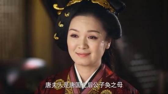 唐夫人.JPG