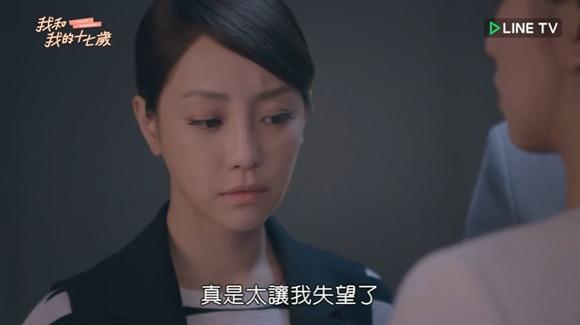 ep5_太失望.JPG