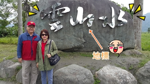 0517_雲山水1.jpg