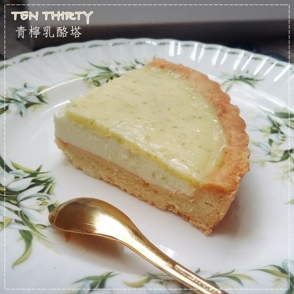 青檸乳酪塔1.jpg