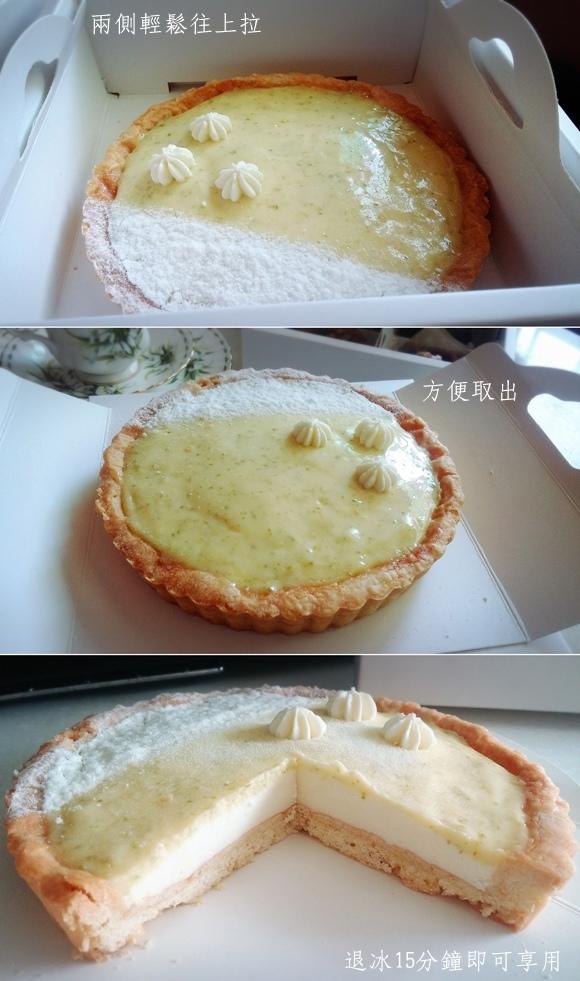 青檸乳酪塔4.jpg