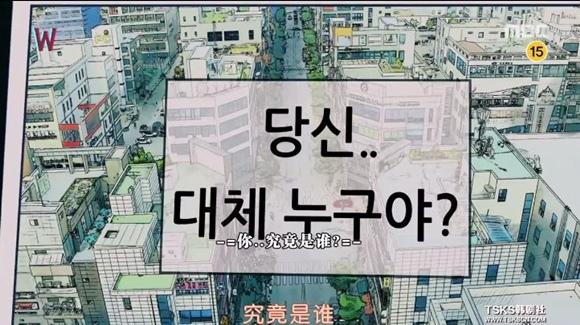 漫畫.JPG
