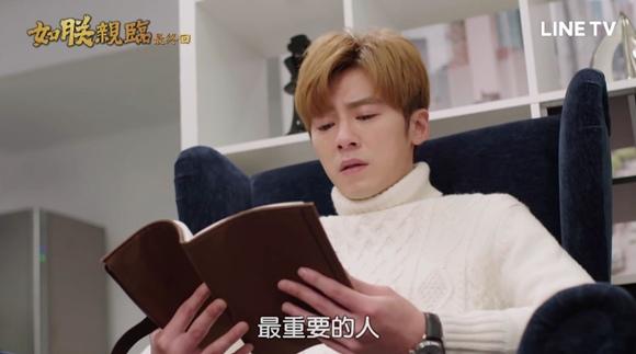 8讀日記讀到哭.JPG