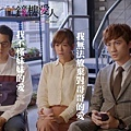 01_穿越三人組.jpg