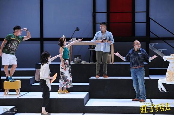 莊子兵法_舞台2.jpg