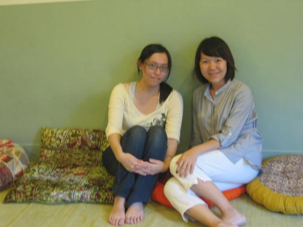 Maruka & Me