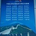 北京機場標語