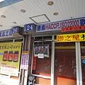 DSC03929(001)