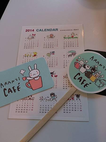 小東西 年曆貼紙