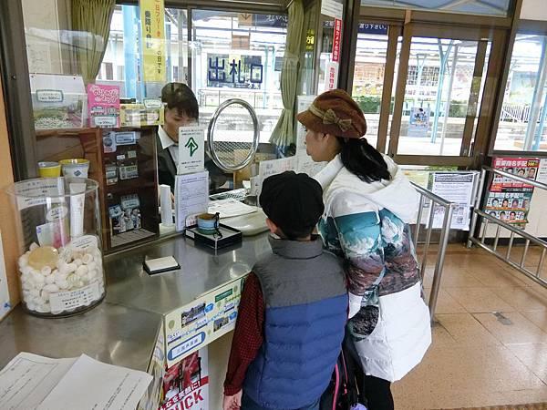 兌換越前鐵道和京福巴士兩日周遊券