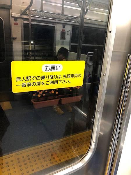 無人站下車指示.jpg