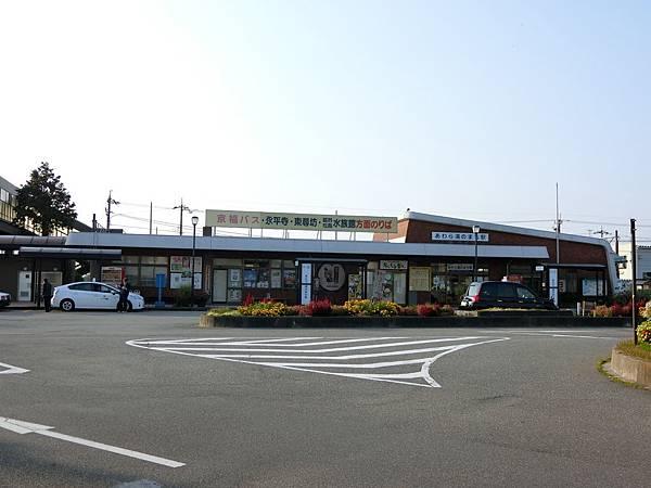 越前鐵路蘆原溫泉湯之町站