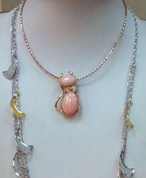 粉紅珊瑚貓.jpg