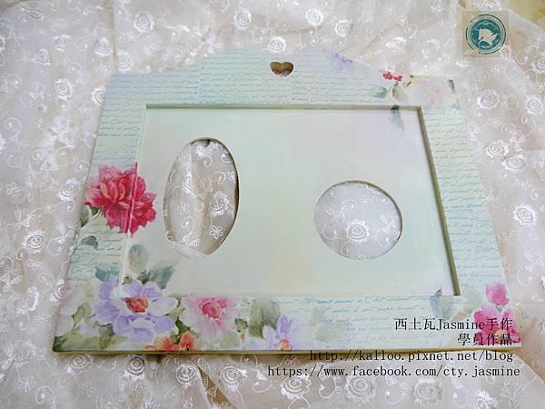 P1210400_副本.jpg