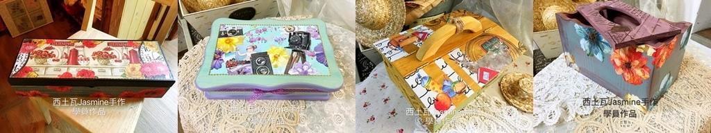 餐巾紙不透色拼貼/刮板背景技巧應用/色彩計畫