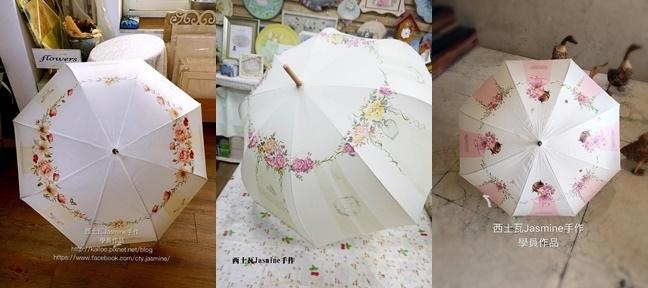 維多莉亞洋傘%2F防水布料拼貼技法  防水布料染色技法
