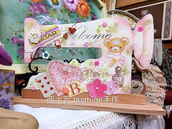 裁縫小熊 西土瓦-2.JPG