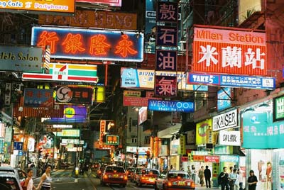 hong-kong_night