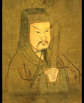 ConfucianImg