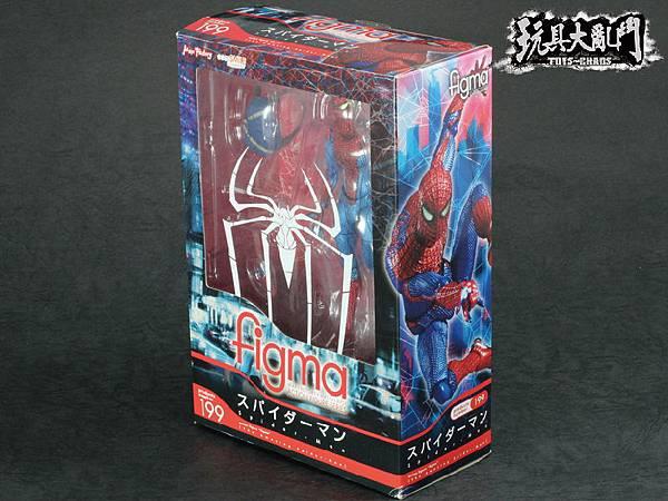Spiderman part 1 (1).jpg