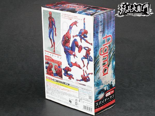 Spiderman part 1 (2).jpg