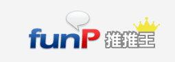 funp2.jpg
