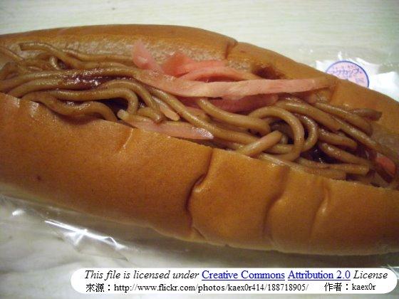 Yakisoba_sandwich_by_kaex0r.jpg