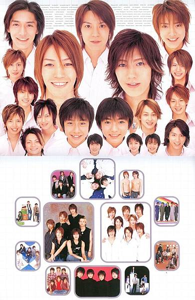 05-06學年曆