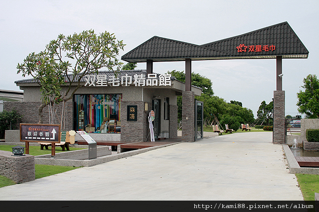 20120429双星毛巾精品館