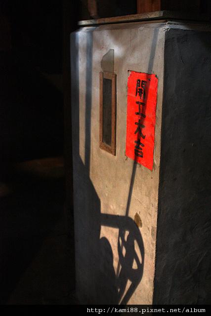 20120512福興榖倉6
