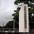20120611台南鹽水岸內糖廠9 (2)