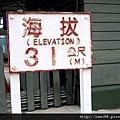 20120623嘉義北門驛 (3)