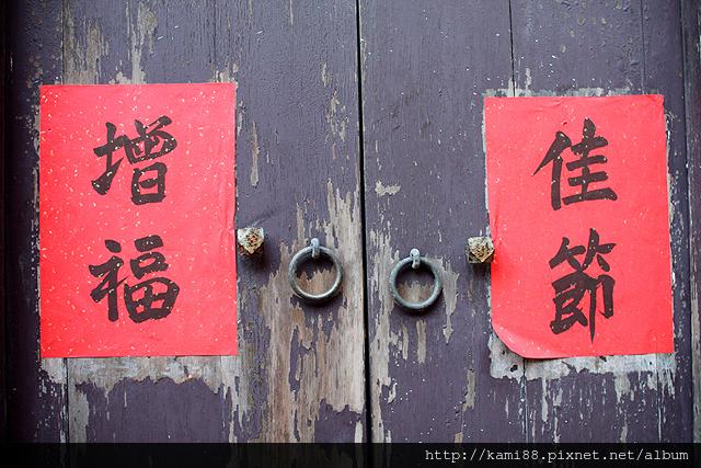 20120625鹿港文武廟 (7)