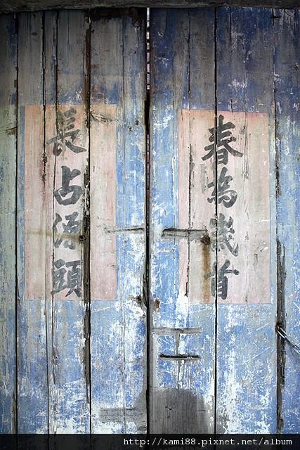 20120625鹿港文武廟 (15)
