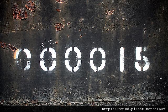 20120629后里糖廠 (12)
