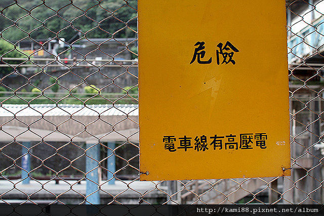 20120729台北候硐 (7)